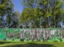 Claudia Weller - Gleispark Frintrop 11